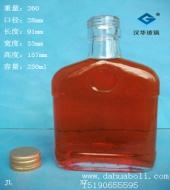 230ml玻璃扁酒瓶