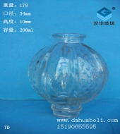 200ml玻璃灯笼