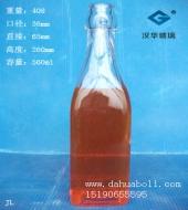 550ml方形卡扣玻璃瓶