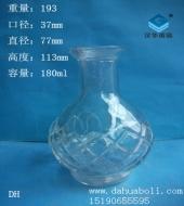 180ml玻璃酒瓶