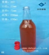 500ml海天酱油玻璃瓶