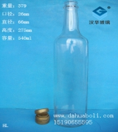 540ml麻油玻璃瓶