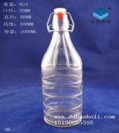 1000ml玻璃酵素瓶
