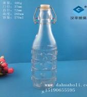 550ml气泡卡扣玻璃瓶