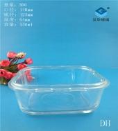 方形玻璃餐盒