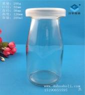 200ml玻璃牛奶瓶