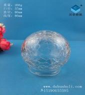 裂纹玻璃灯罩