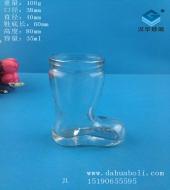 30ml玻璃鞋