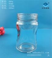 150ml广口玻璃奶瓶