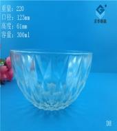 300ml玻璃沙拉碗