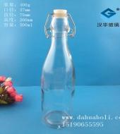 500ml圆形卡扣酵素玻璃瓶