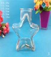 150ml小号五星许愿玻璃瓶