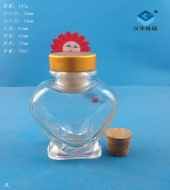 70ml心形许愿玻璃瓶