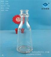 50ml小号卡扣玻璃油瓶