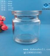 400ml光面玻璃罐