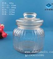 650ml竖条玻璃密封罐