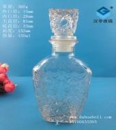 450ml钻石玻璃酒瓶