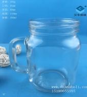 250ml光面梅森手把玻璃杯