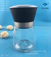 150ml矮款玻璃研磨器瓶
