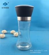 150ml高款研磨器玻璃瓶
