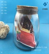 500ml储物玻璃罐
