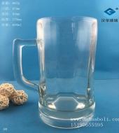 600ml啤酒玻璃把子杯