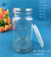 130ml心形布丁玻璃瓶