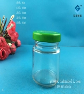 60ml果酱玻璃瓶