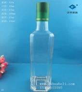 500ml晶白料方形橄榄油玻璃瓶
