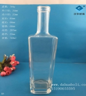 750ml方底玻璃红酒瓶