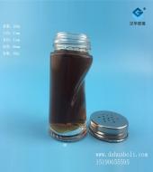 50ml胡椒粉玻璃瓶