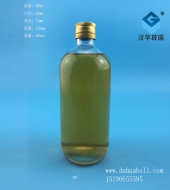 500ml医药玻璃瓶