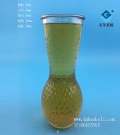 400ml玻璃花瓶