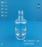 15ml指甲油玻璃瓶