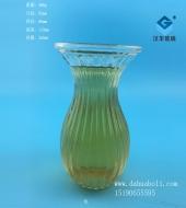 350ml工艺玻璃花瓶