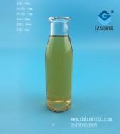 80ml香薰玻璃瓶