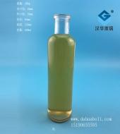 500ml香薰玻璃瓶