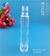 8ml滚珠玻璃瓶