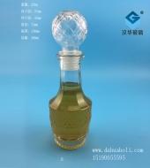 250ml出口玻璃酒瓶