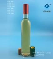 500ml木塞口红酒玻璃瓶