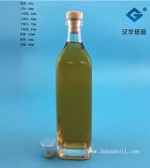 500ml方形橄榄油玻璃瓶