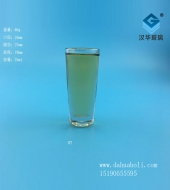 25ml玻璃小酒杯