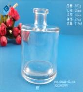 100ml圆柱型香薰玻璃瓶