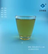 250ml玻璃果汁杯