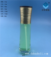 60ml金丝盖乳液玻璃瓶