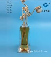 150ml香薰玻璃瓶