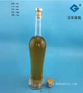 550ml出口葡萄酒玻璃瓶