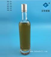 250ml圆形玻璃白酒瓶