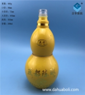 500ml喷涂葫芦玻璃酒瓶