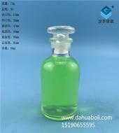 60ml小口透明蒙砂口试剂玻璃瓶